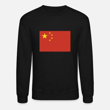 China Flag of China, Chinas flag, China flag, flag China - Unisex Crewneck Sweatshirt