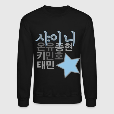 SHINee - Crewneck Sweatshirt