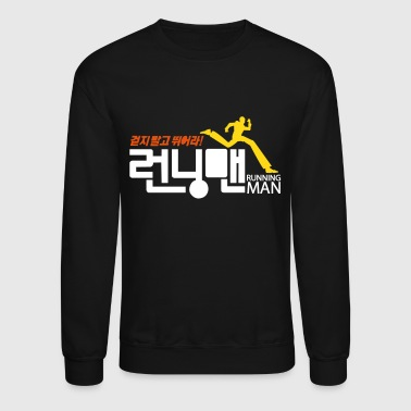 Man [Running Man!] Jong Kook Name Tag - Crewneck Sweatshirt