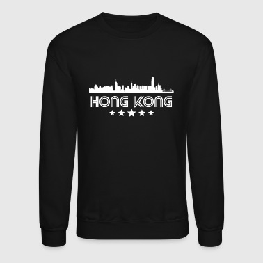Retro Hong Kong Skyline - Crewneck Sweatshirt