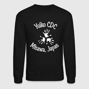Misawa Parent Advisory Board - Crewneck Sweatshirt