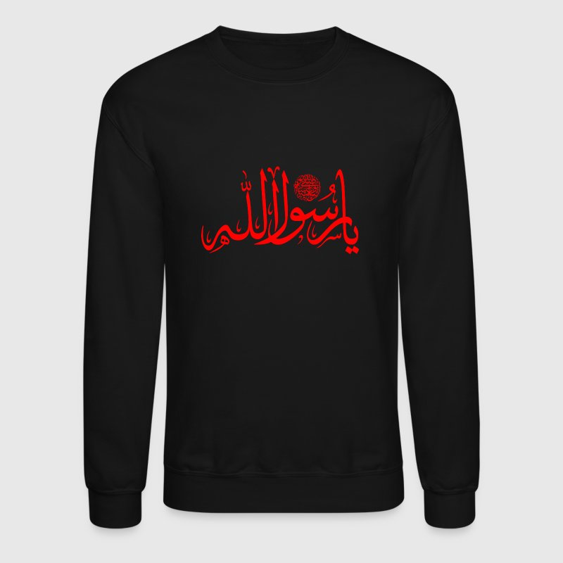 يا رسول الله - Red - Crewneck Sweatshirt