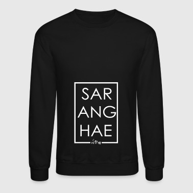 SARANGHAE KOREAN - Crewneck Sweatshirt