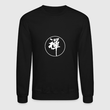 Chinese - Crewneck Sweatshirt