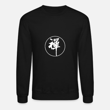Chinese Writing Chinese (Chinese Character) - Crewneck Sweatshirt