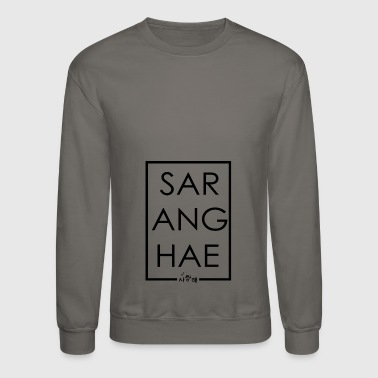 Korean SARANGHAE KOREAN - Crewneck Sweatshirt