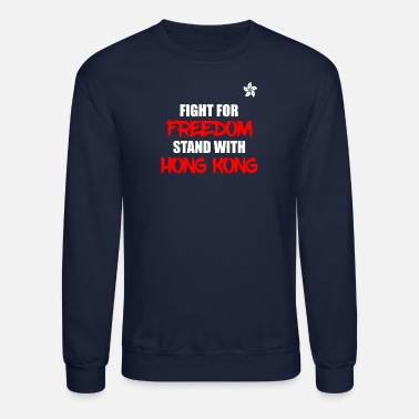 fight for freedom stand with hong kong - Unisex Crewneck Sweatshirt