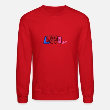 Drawing Drawing - Crewneck Sweatshirt