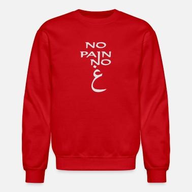 1e83bea798 Shop Novelty Hoodies & Sweatshirts online | Spreadshirt