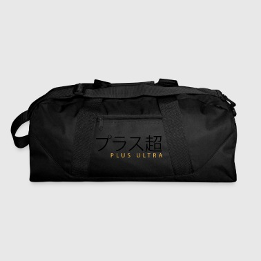 Plus Ultra - Duffel Bag