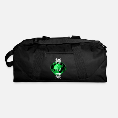 Symbol Chinese Symbol For Cabbage - Funny Superfood - Duffel Bag