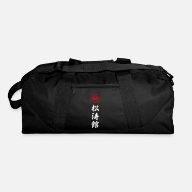Shotokan Karate Shotokan Karate Japanese Martial Arts - Duffle Bag