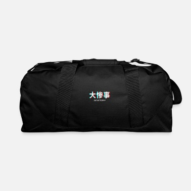 Catastrophy Catastrophy Japanese Vaporwave Aesthetic Gift - Duffle Bag