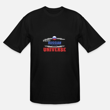 Russian Russian - Best russian in the universe - Men's Tall T-Shirt