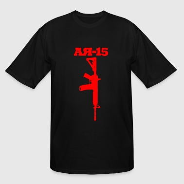 Ar-15 AR-15 Vertical - Men's Tall T-Shirt