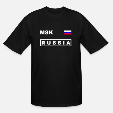 Russia Russia Moscow - Men's Tall T-Shirt