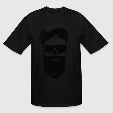 Best Beard Shirt | Funny Beard | Bearded - Men's Tall T-Shirt