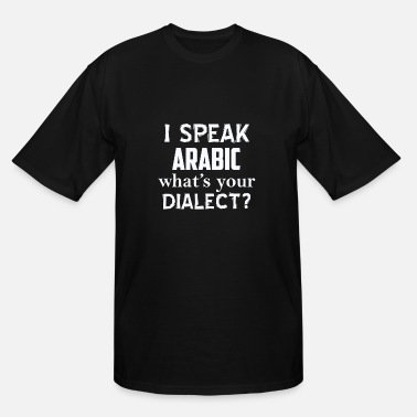Dialect Arabic dialect - Men's Tall T-Shirt