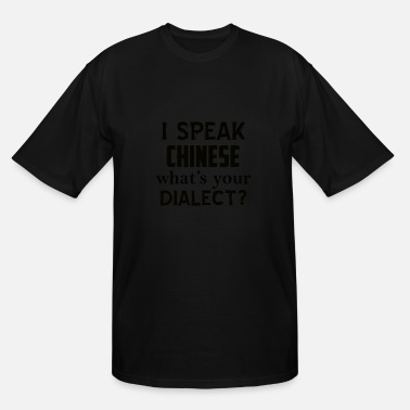 Dialect CHINESE dialect - Men's Tall T-Shirt