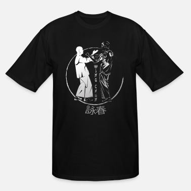 Wing Wing Chun Kung Fu - Men's Tall T-Shirt
