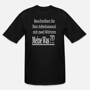 German funny german Quote - Men's Tall T-Shirt