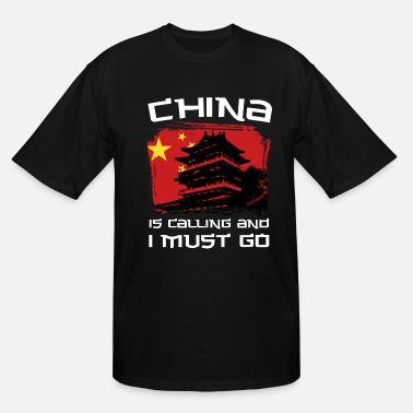 Quanzhou China Chinese Land Country Is Calling Gift Present - Men's Tall T-Shirt