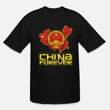 Quanzhou China Chinese Forever Land Country Gift Present - Men's Tall T-Shirt