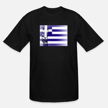 Greece greece - Men's Tall T-Shirt