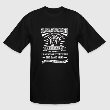 Bartender Shirts - Men's Tall T-Shirt