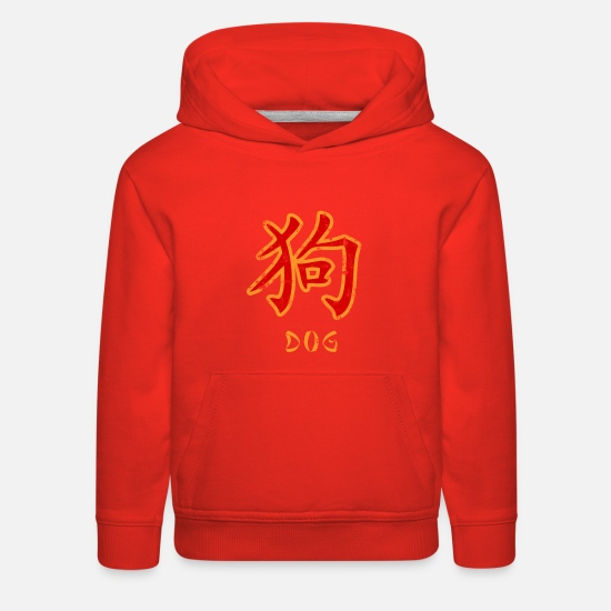 Horoscope Hoodies & Sweatshirts - Zodiac sign dog - Kids' Premium Hoodie red