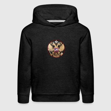 Russian Imperial Coat of Arms - Kids' Premium Hoodie