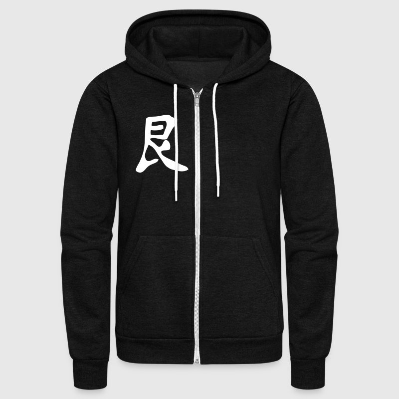 Kanji - Defiance / Tough - Unisex Fleece Zip Hoodie