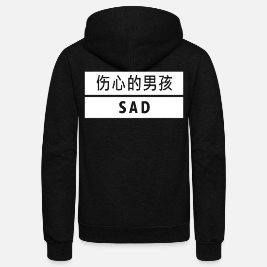 Anime Hoodies & Sweatshirts - Sad Aesthetic Vaporwave product Emotional & - Unisex Fleece Zip Hoodie black