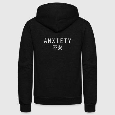 Aesthetic ANXIETY - Aesthetic Japanese Vaporwave - Unisex Fleece Zip Hoodie
