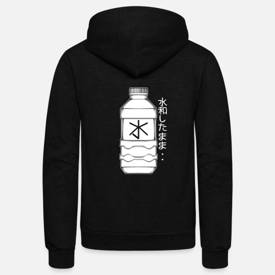 Japanese Hoodies & Sweatshirts - Japanese Art Print Harajuku Water Bottle Vaporwave - Unisex Fleece Zip Hoodie black