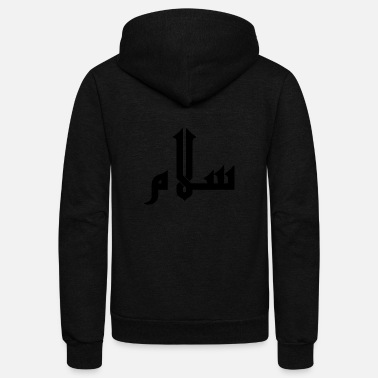 Salam salam peace arabic - Unisex Fleece Zip Hoodie