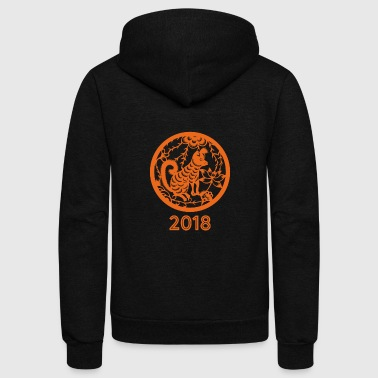 2018 Chinese Zodiac Dog Cool Year Of The Dog China - Unisex Fleece Zip Hoodie