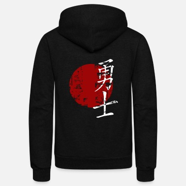 Chinese Warrior Martial Arts Symbol Japanese Chinese Kan - Unisex Fleece Zip Hoodie