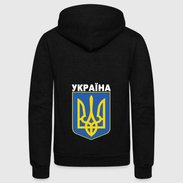 Ukraine National Emblem in Cyrillic Bordered - Unisex Fleece Zip Hoodie by American Apparel