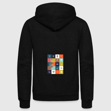 Play Every Game As If Your Last - Unisex Fleece Zip Hoodie