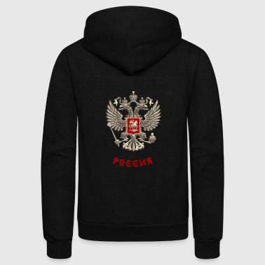 russia coat of arms flag soccer russian flag proud - Unisex Fleece Zip Hoodie
