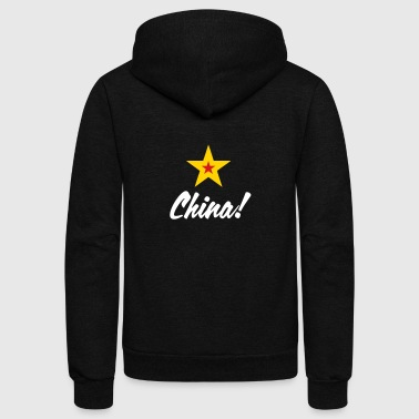 Communist China - Unisex Fleece Zip Hoodie