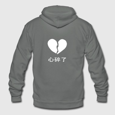 Heart Broken - Unisex Fleece Zip Hoodie