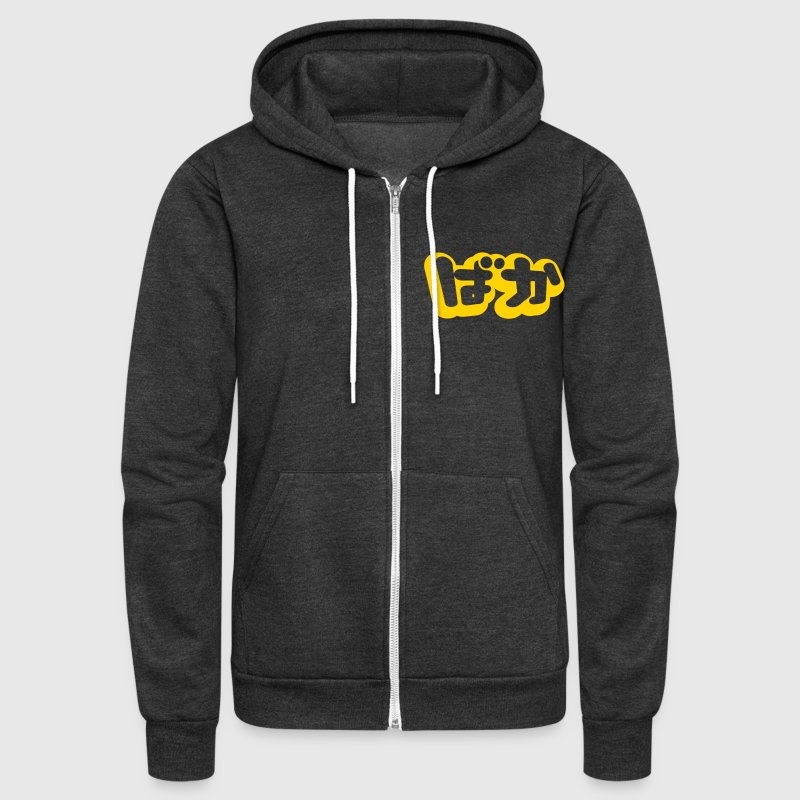 Baka ~ Fool in Japanese Hiragana Script - Unisex Fleece Zip Hoodie