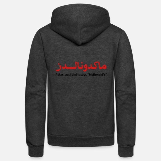 Islam Hoodies & Sweatshirts - McDonalds in Arabic - Unisex Fleece Zip Hoodie charcoal gray