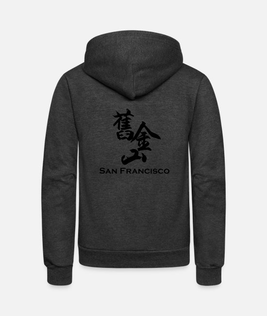 Chinese Characters Hoodies & Sweatshirts - My city, San Francisco - Unisex Fleece Zip Hoodie charcoal gray
