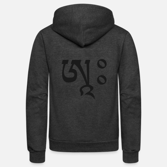 Buddhist Hoodies & Sweatshirts - Buddhism - Unisex Fleece Zip Hoodie charcoal gray