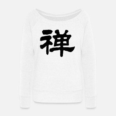 Chinese Zen 4 (1c)++2014 - Women's Wide-Neck Sweatshirt