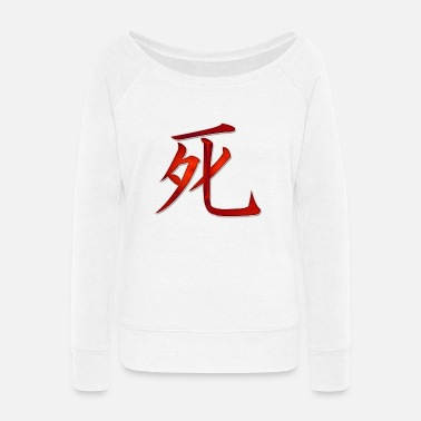 Die Die - Women's Wide-Neck Sweatshirt