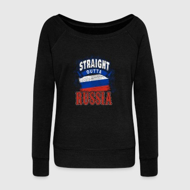 Russia Russian flag gift idea - Women's Wideneck Sweatshirt